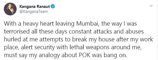 kangana mumbai airport