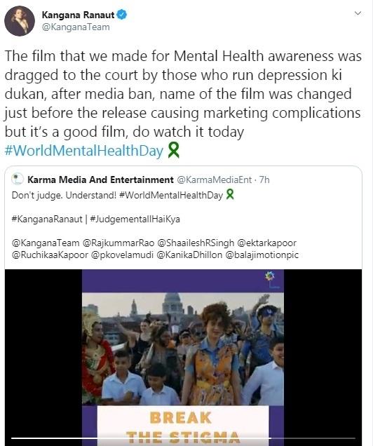 कंगना का ट्वीट, जो दीपिका पर माना जा रहा है कि निशाना है