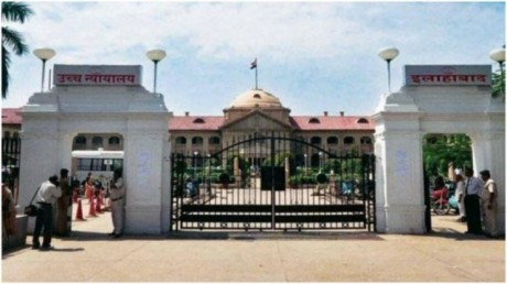 Hathras rape case next hearing will be held on 2 November in Allahabad High Court - News Nation