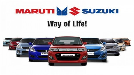 MATURI SUZUKI INDIA CAR के लिए इमेज नतीजे