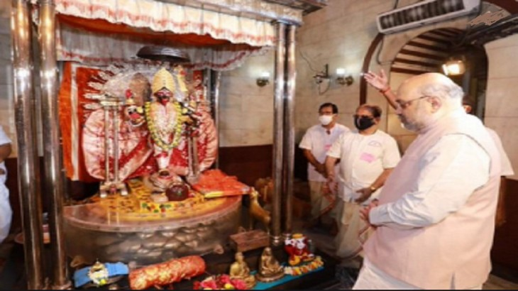 Amit Shah Temple